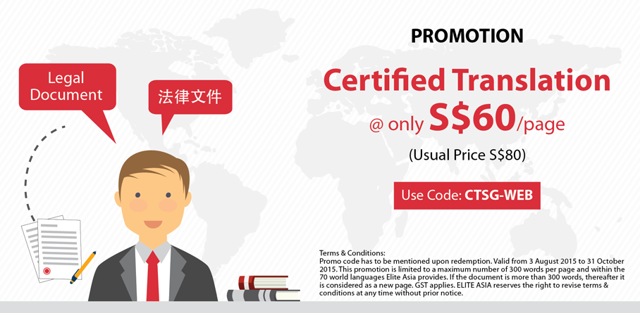 Singapore Certified Translations Services in Singapore